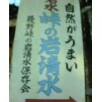 20061018174831