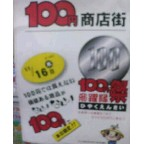 20061116171113