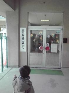 子育て支援センター01