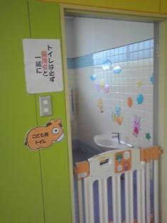 子育て支援センター05