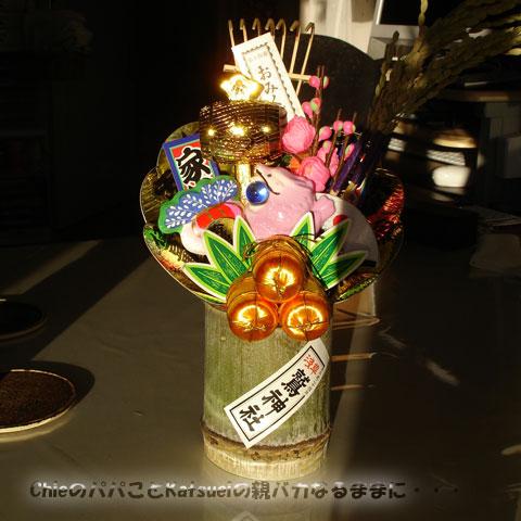 鷲神社 三の酉 2011-11-26