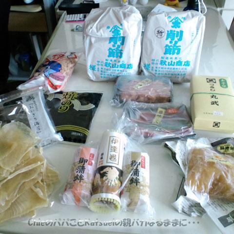 築地場外市場でお正月用に買った食材 2011-12-26