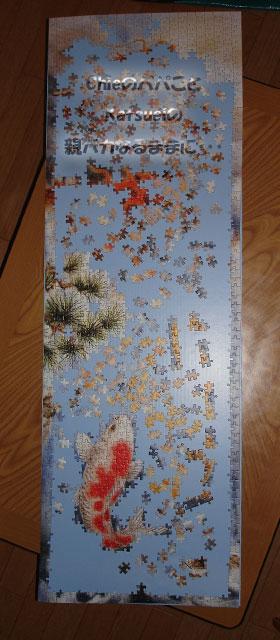 1,518スモールピース・ジグソーパズル「登龍門」 2011-12-29