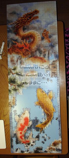 1,518スモールピース・ジグソーパズル「登龍門」 2011-12-31