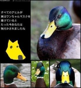 ワンちゃんマスク