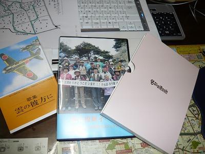 1105minechan-P1150457.jpg