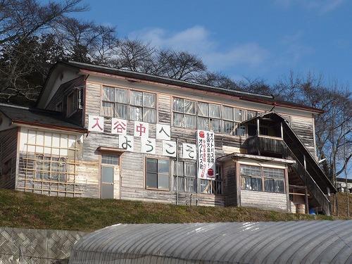 120108hikoro-P1180123.jpg