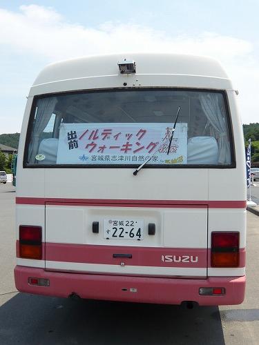 P1150996.jpg