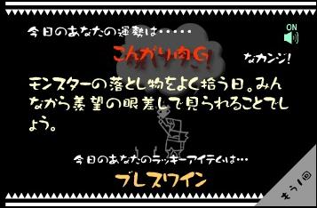 20070706213657.jpg