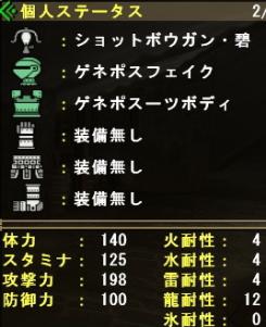 大闘技会10