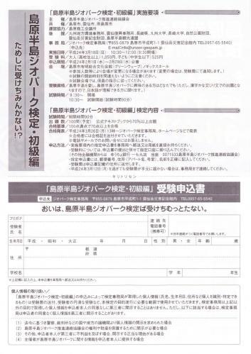IMG_0004-crop_convert_20120212221030.jpg
