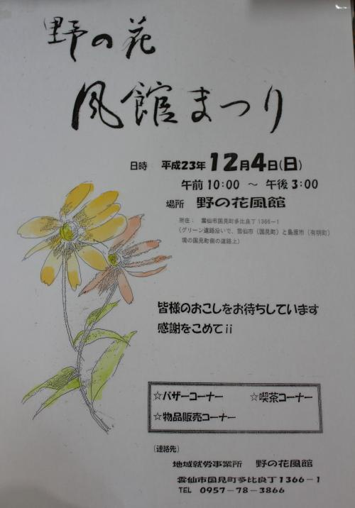 IMG_1162-crop_convert_20111205223650_20111205224041.jpg