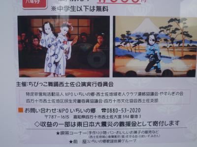 025_convert_20110510145122.jpg