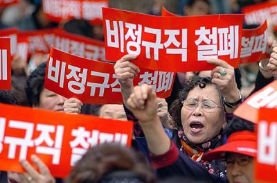 1026korea1_convert_20110907121055.jpg