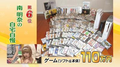 119_1_convert_20110906235333.jpg