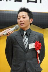 080201hyosho-konno.jpg