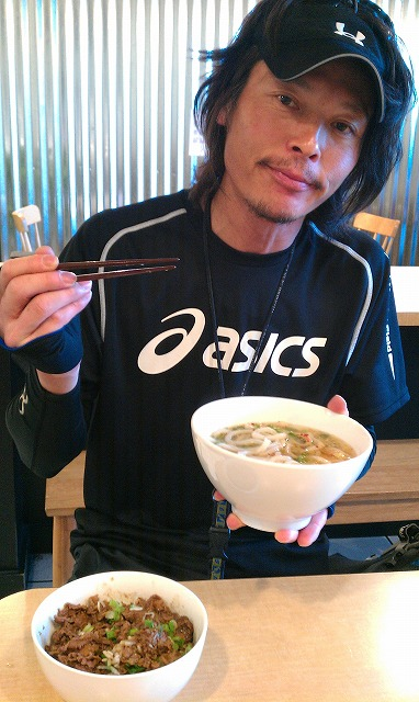 o_udon
