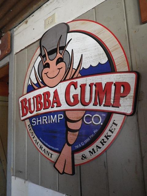 bubba_gump4
