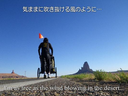 free_as_the_wind