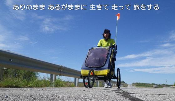 ikitehashitte_20111117105816.jpg