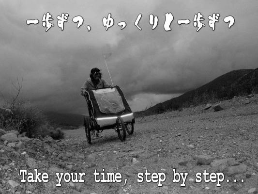 ippozutsu_20120106151953.jpg