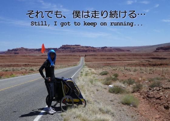 keep_on_running