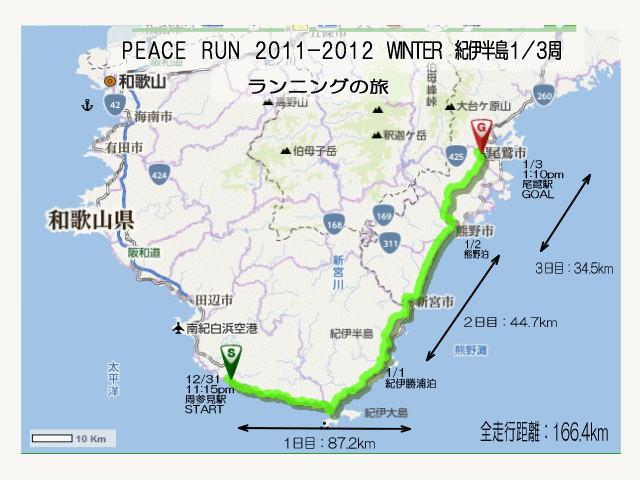 http://blog-imgs-17.fc2.com/k/a/y/kaytaka/map_prw.jpg
