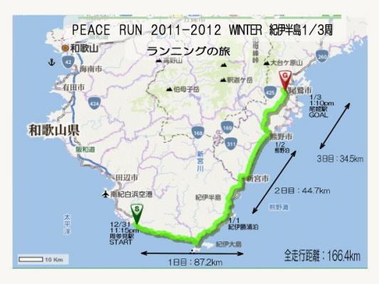 map_prw.jpg