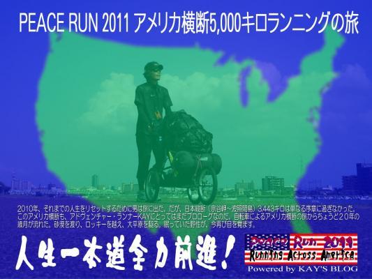 poster021311_20111229183016.jpg