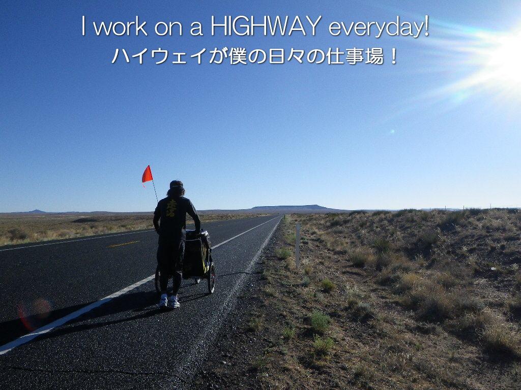 work_on_hwy