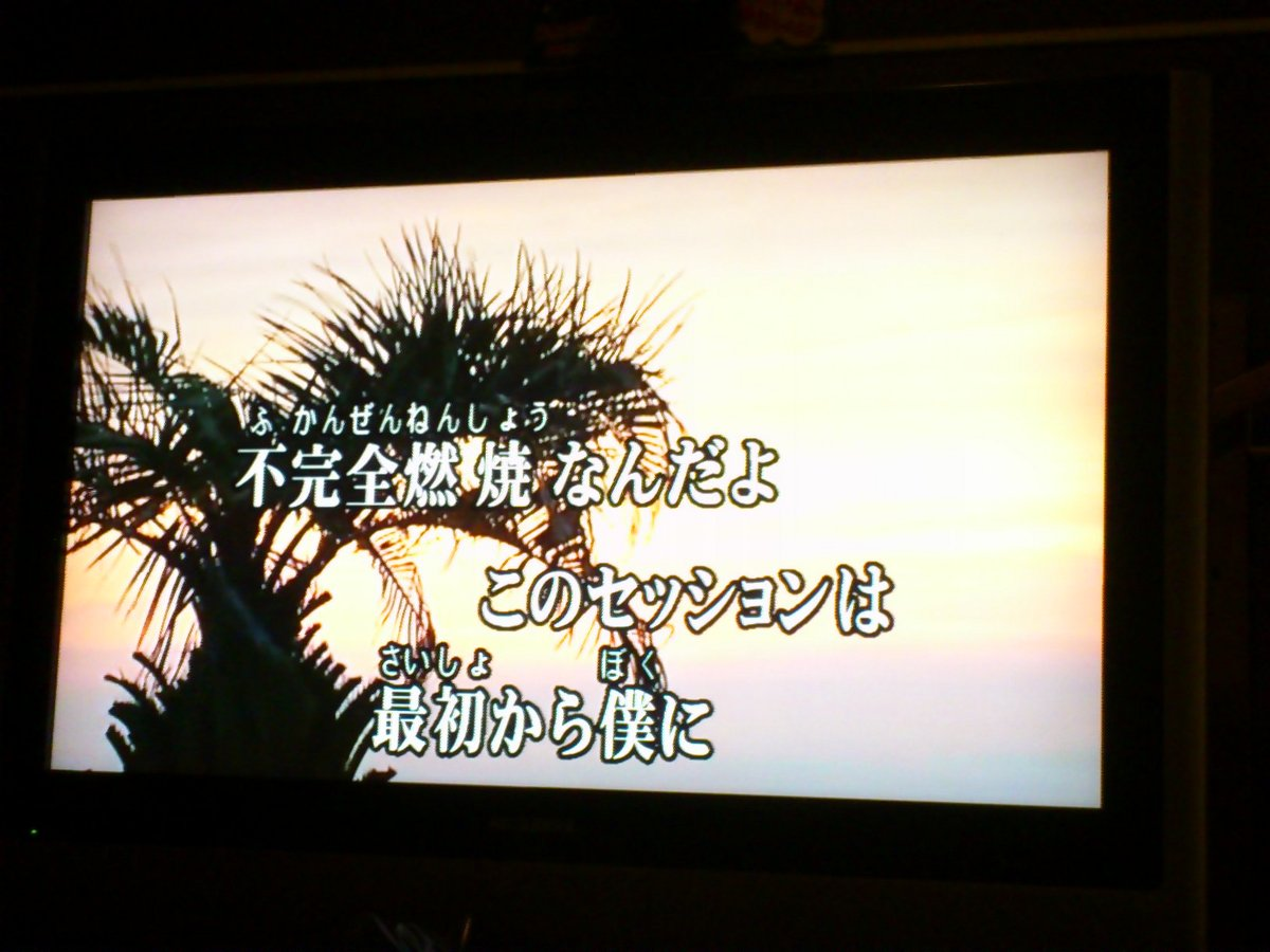 karaoke_hukanzennensyou.jpg