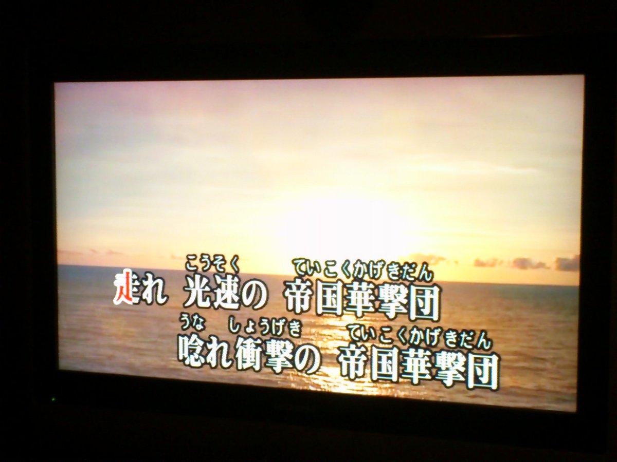 karaoke_teikoku.jpg