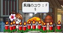 焼きマツタケ