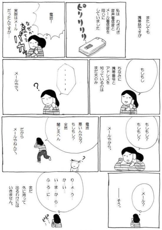 0225_c.jpg