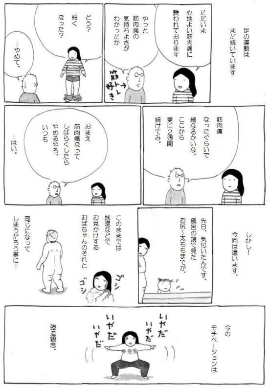 0228_c.jpg