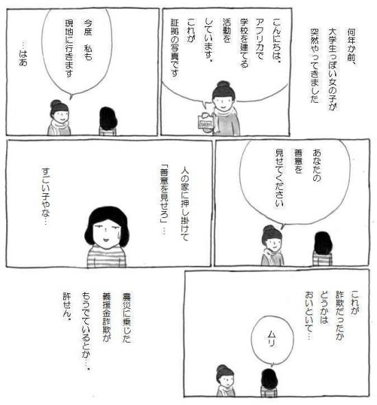 0317_con.jpg