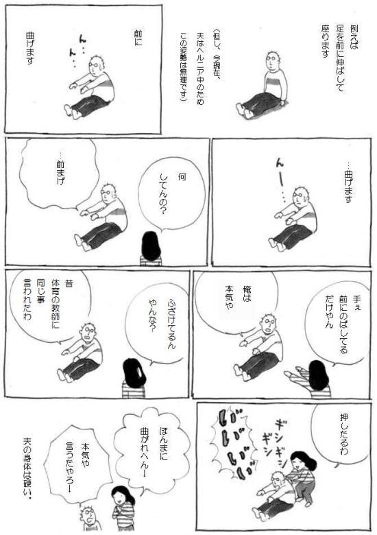 0411_c2.jpg