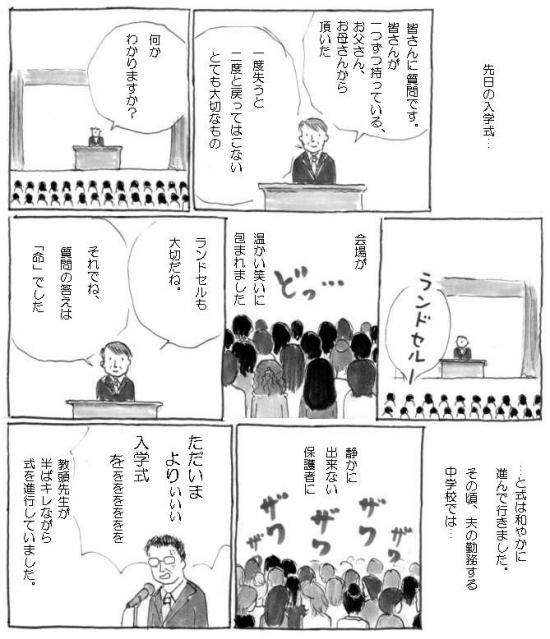 0413_c.jpg