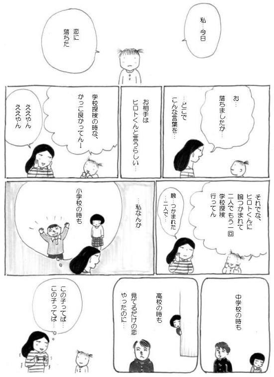 0427_c.jpg