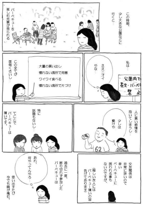 0511_c.jpg