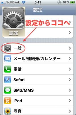 スクリーンショット(2011-06-14 1.12.00)
