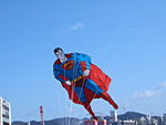 スーパーマン凧