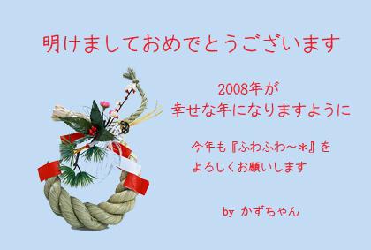 20080101.jpg