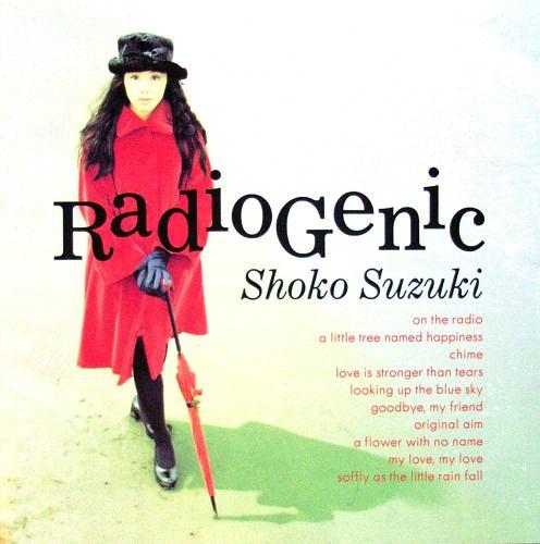鈴木祥子radio genic