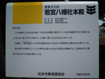DSCN1411_01.jpg