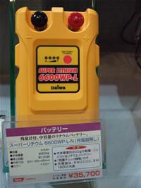 DSCF7099.jpg