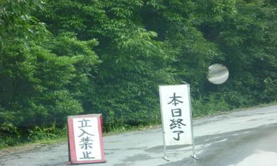 神戸ライフ:やまうち2
