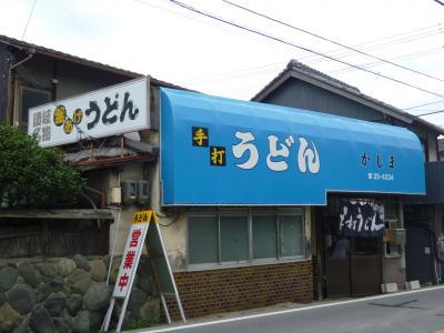 神戸ライフ:かじま1