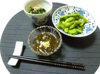 神戸ライフ