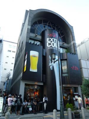 神戸ライフ: